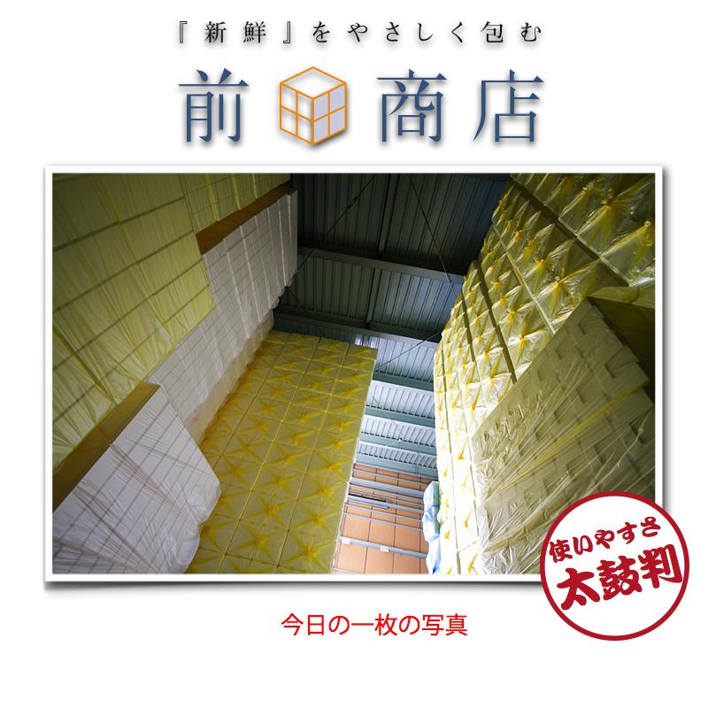 前田商店2012-3