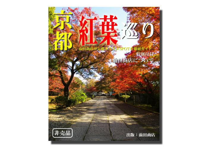 京都1.001