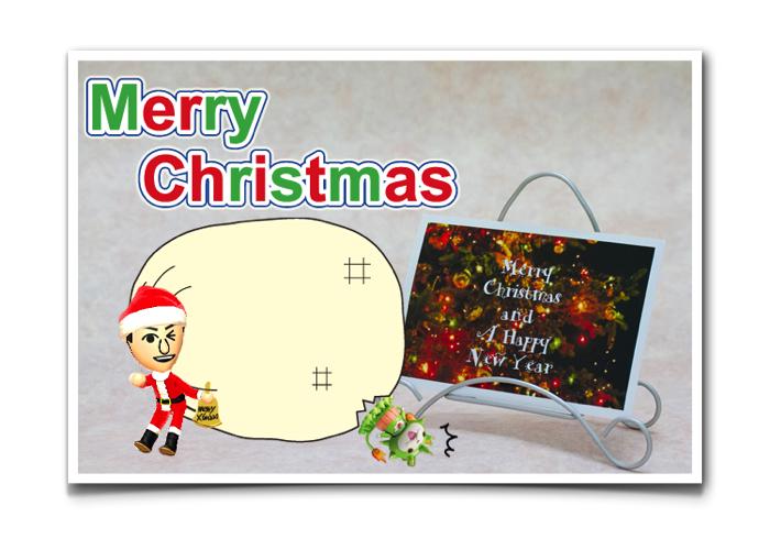 クリスマスカード(限定品)
